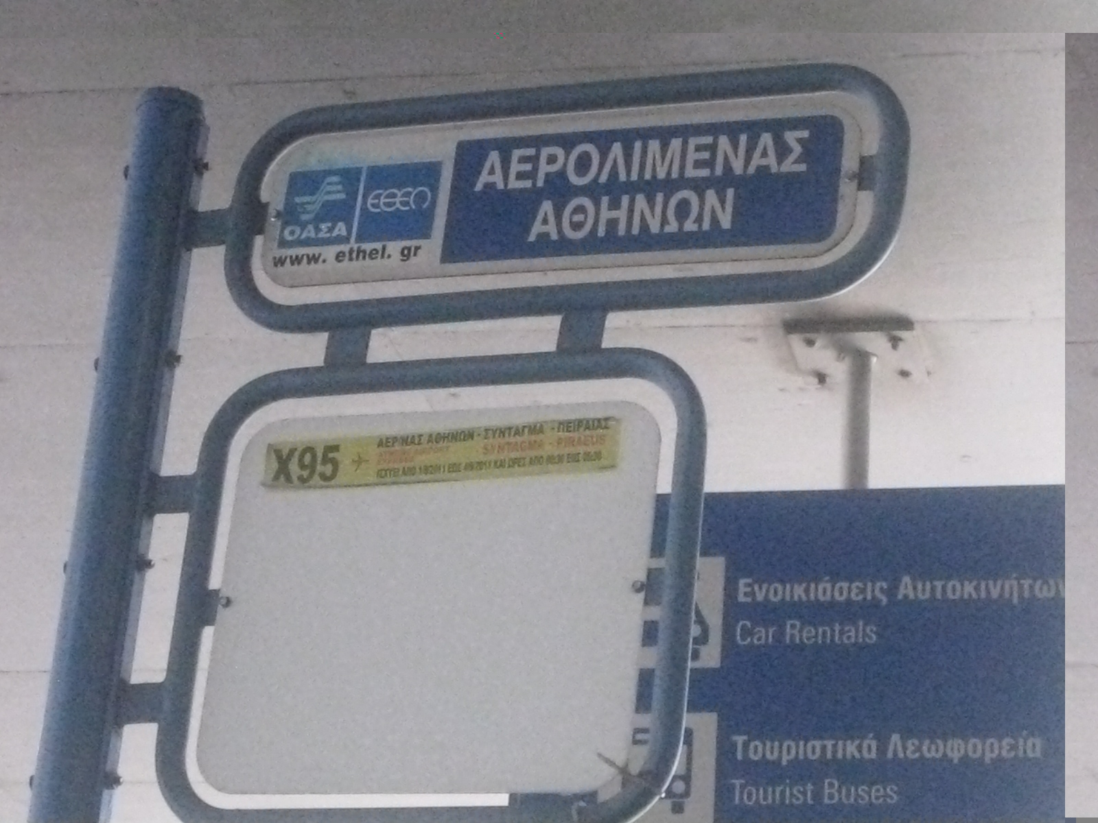 Greece | Discounts and Transportation